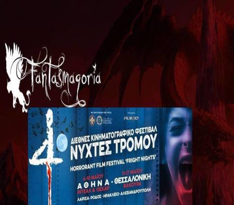 Fantasmagoria meets Horrorant