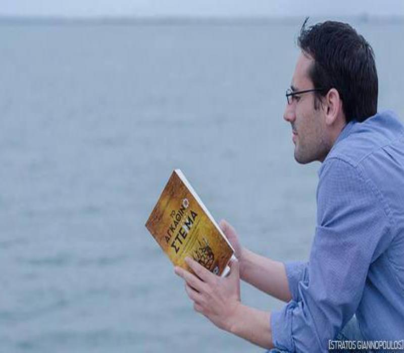 Συνέντευξη με τον συγγραφέα Θεόφιλο Γιαννόπουλου
