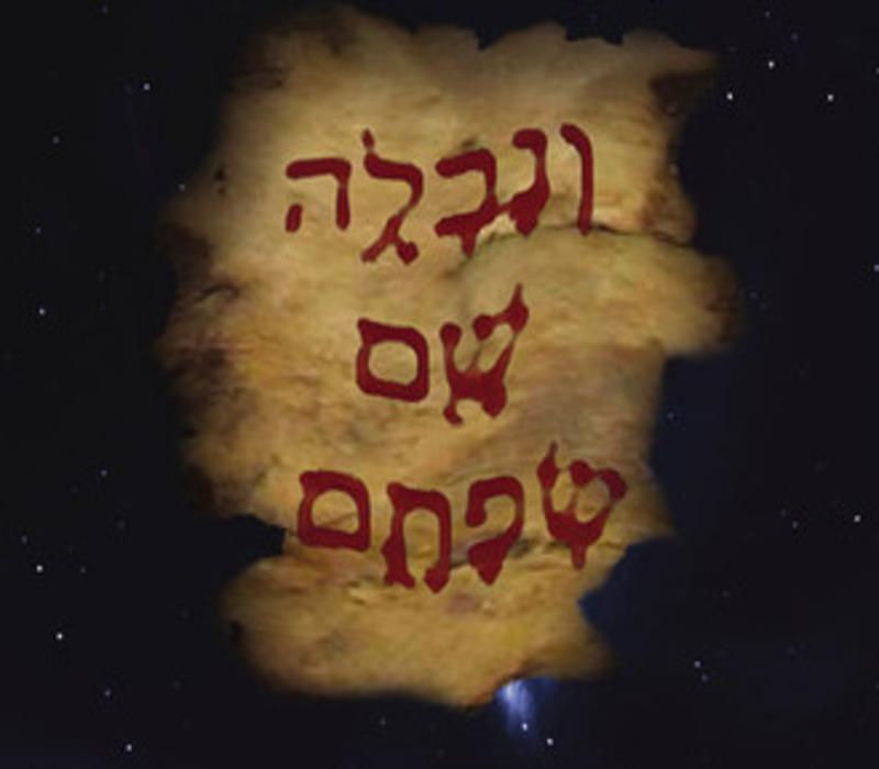 Κριτική: «Ο Ιός της Βαβέλ» του Δημήτρη Δελαρούδη