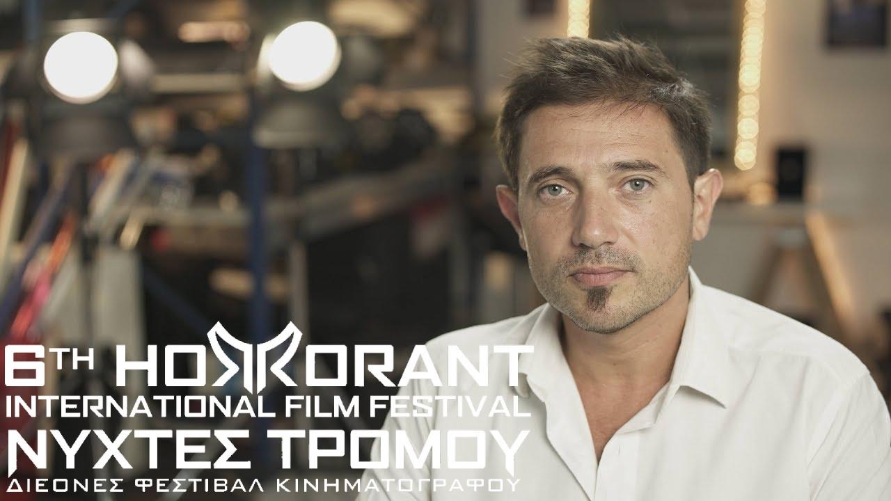6ο International  Horrorant Film Festival: Ο Nicolás Onetti έρχεται στις ΝΥΧΤΕΣ ΤΡΟΜΟΥ!