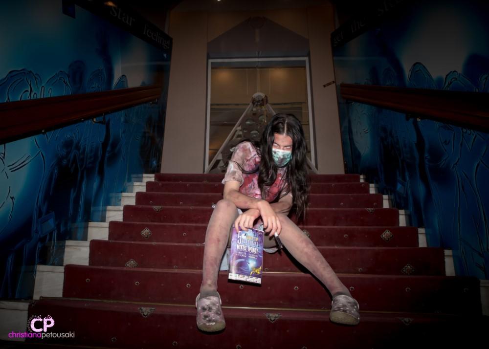 HorroraЯt Day: Όταν ο τρόμος εμπνέει τη τέχνη