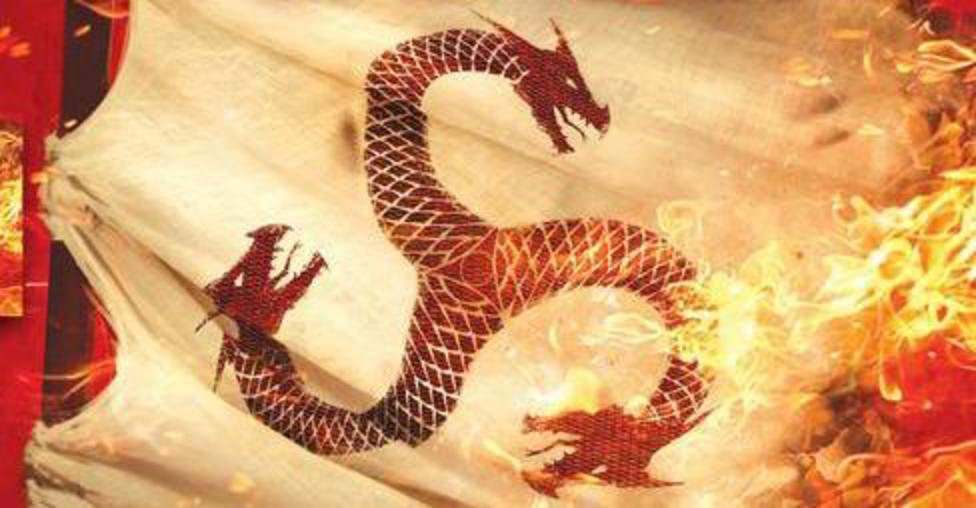 Νέα Κυκλοφορία: «Φωτιά και Αίμα» του George R. R. Martin