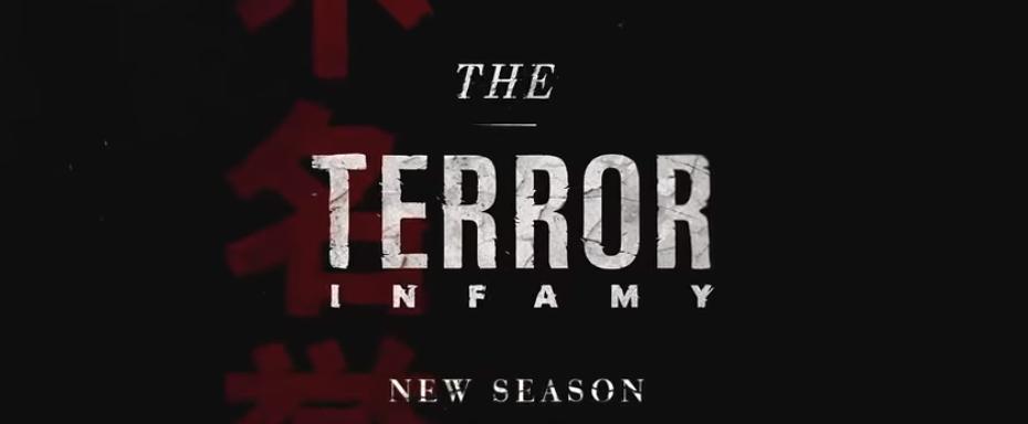 THE TERROR: INFAMY – Έρχεται η 2η σεζόν της πετυχημένης σειράς του AMC