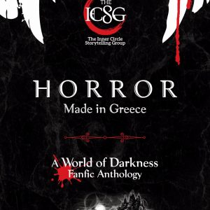 Book Cover: WoD - Horror Made in Greece