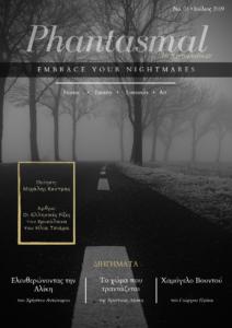 Book Cover: Phantasmal