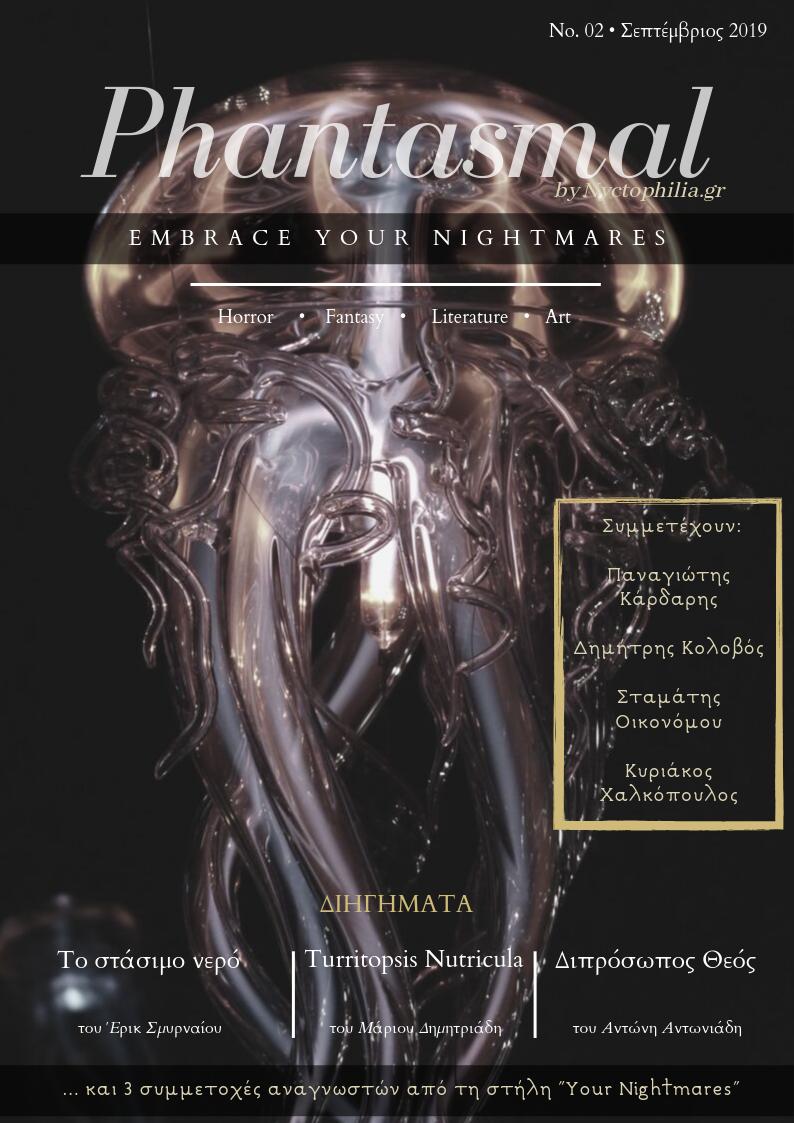Book Cover: Phantasmal #02