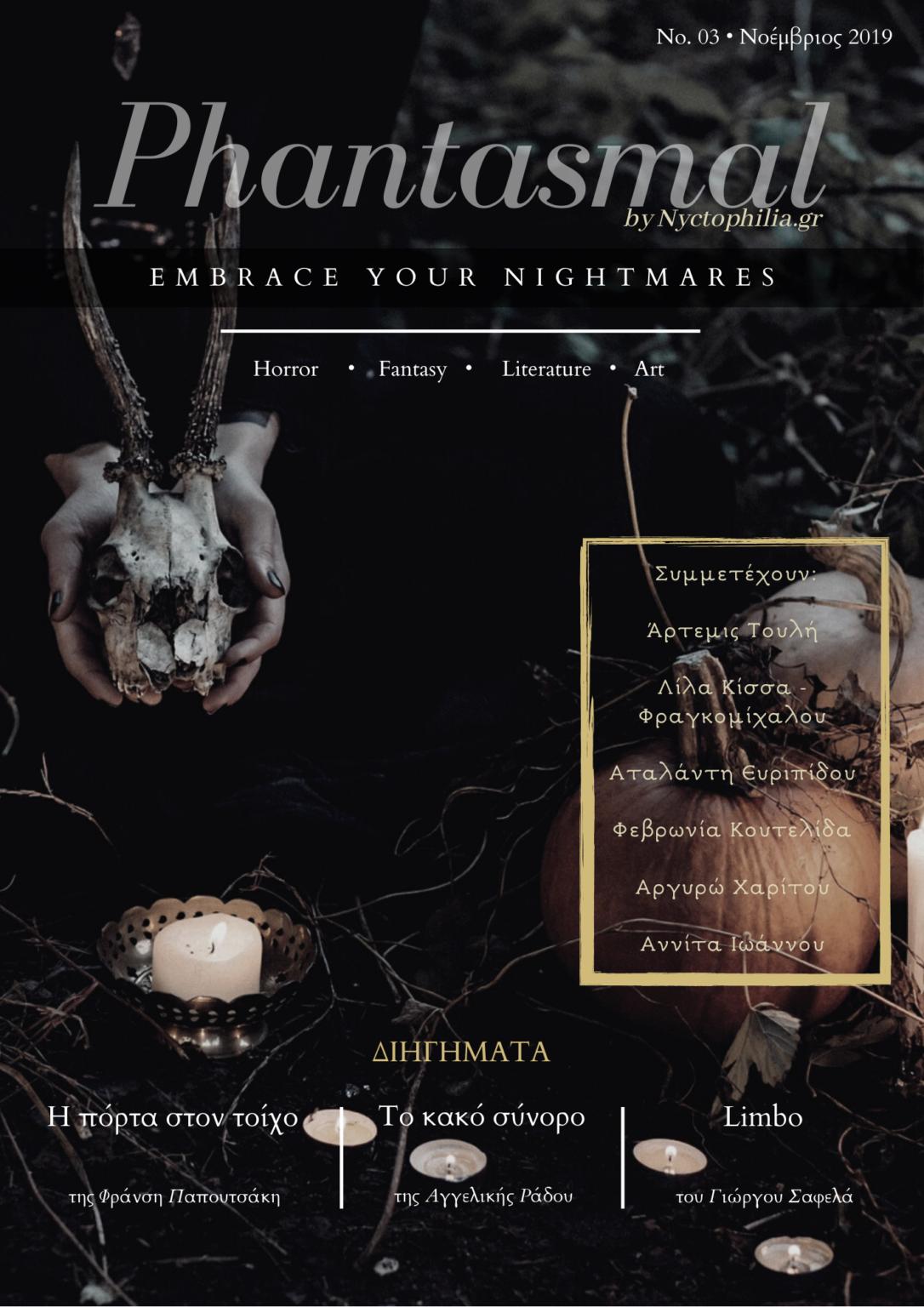 Book Cover: Phantasmal #03