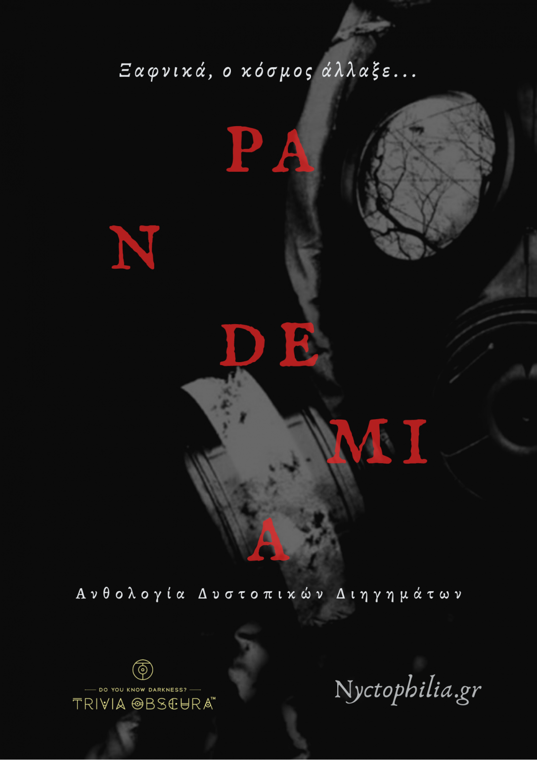 Book Cover: Pandemia